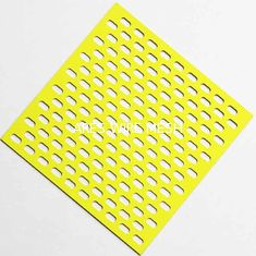 China Powder Coated Slotted Hole Perforated Sheet For Panel Fence supplier